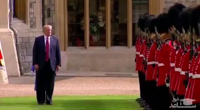 (فیلم) جنجال رفتار نامتعارف ترامپ در حضور ملکه انگلیس