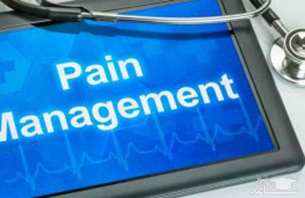 دیکلوفناک بهترین مسکن برای تسکین درد!