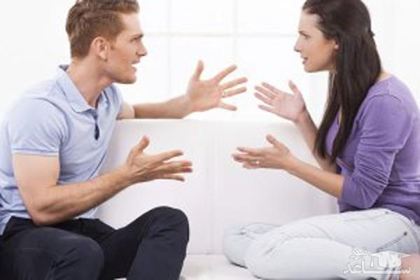 12 کار ممنوع بعد از دعوای زن و شوهری !