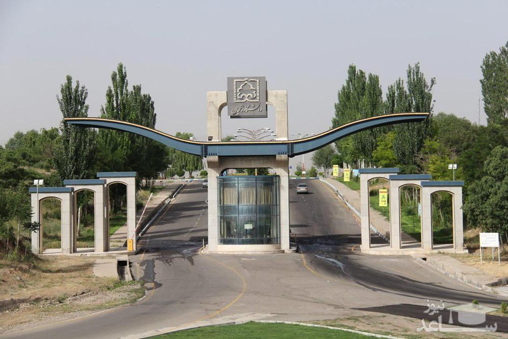 فراخوان تکمیلی پذیرش دکتری استعداد درخشان 97 دانشگاه زنجان
