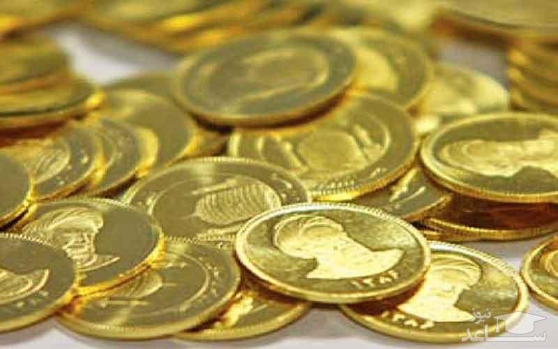 سکه طرح جدید در آستانه ۴ میلیون تومان/ امروز 18 مرداد 97