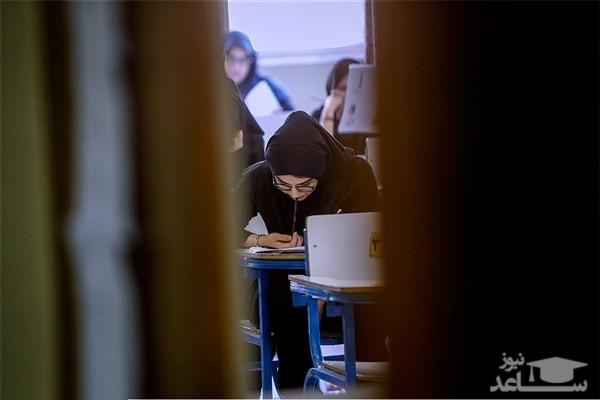 معدل داوطلبان تنها ملاک گزینش رشتههای بدون آزمون دانشگاهها