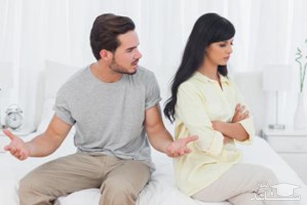 جملاتی که گفتن آنها موجب سرد شدن روابط احساسی و زناشویی  میشود !