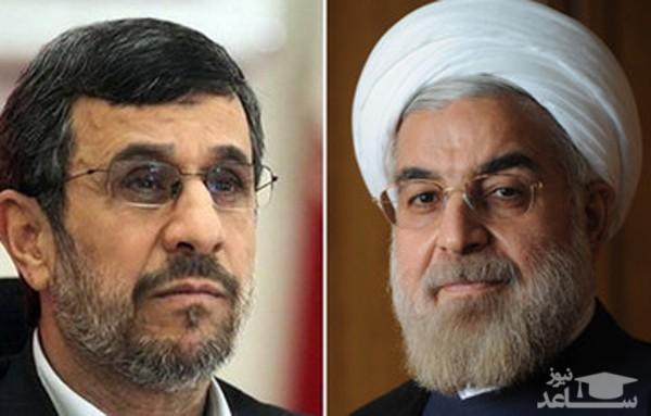 اگر روحانی باید استعفا دهد، احمدینژاد هم باید اعدام میشد!