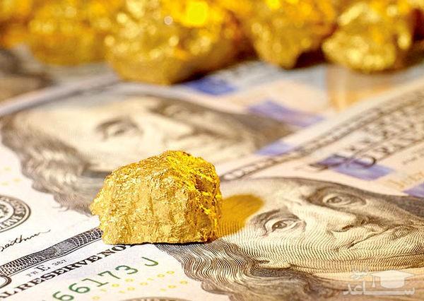 نرخ لحظه ای دلار و سکه امروز 21 مرداد 97