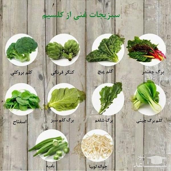 سبزیجاتی جایگزین برای شیر
