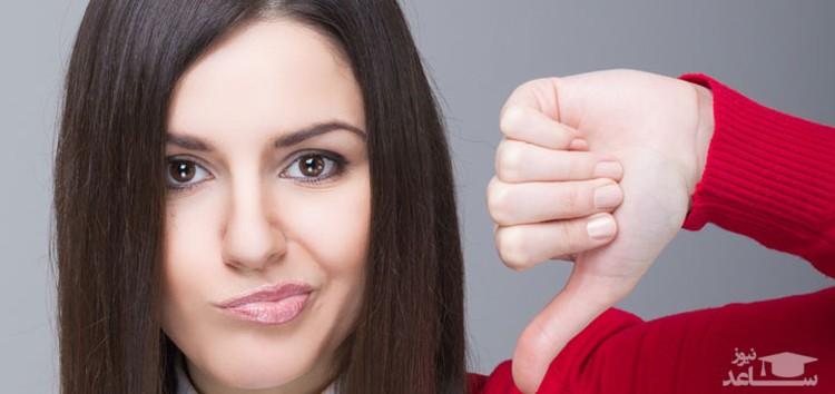 جوابهای دندانشکن برای آنهایی که می پرسند چرا هنوز ازدواج نکردهاید!!!