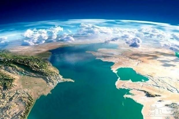 (فیلم) تقسیمات خزر و کنوانسیون رژیم حقوقی این دریا
