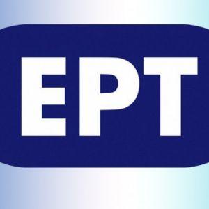 ثبت نام آزمون EPT تیر ماه 97 دانشگاه آزاد آغاز شد