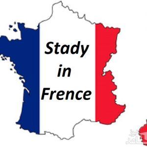 شرایط و مدارک مورد نیاز برای اخذ پذیرش و ویزای تحصیلی کشور فرانسه