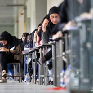 پیشنهاد مجلس درباره افزایش ظرفیت دانشگاه ها به ازای اعمال سهمیهها