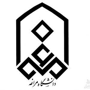 اعلام جزئیات ثبت نام مصاحبه دکتری دانشگاه مراغه در سال 97