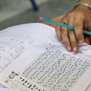 انتشار اصلاحیه جدید دفترچه کنکور ارشد ۹۷/ ایجاد ۷۸ کدرشته جدید