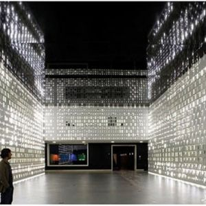 تصویری از موزه ای مرموز!