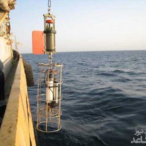 آشنایی با رشته اقیانوس شناسی فیزیکی و بازار کار آن