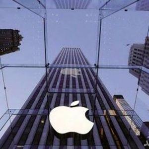 بهروزرسانی جدید اپل دست پلیس را میبندد