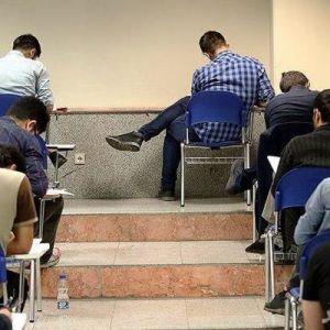 دفترچه راهنمای انتخاب رشته ارشد آزاد امروز منتشر می شود