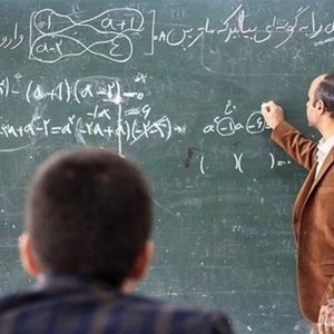 اعلام نتایج آزمون اعزام معلمان به مدارس خارج از کشور