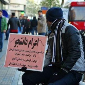 ۳۵ موسسه اعزام دانشجو به خارج تعلیق و ۶۷ موسسه لغو مجوز شد
