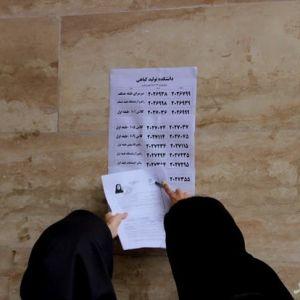نشانی محل رفع نقص کارت شرکت در کنکور ۹۷ (به تفکیک استان) اعلام شد