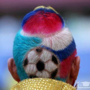 عکسی از هنرمندانه ترین مدل مو در مسابقات جام جهانی