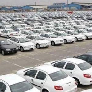 فوری؛ قیمت خودرو کاهش یافت/جدول قیمت ها