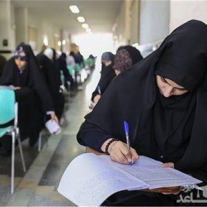 آغاز آزمون زبان وزارت بهداشت و علومپایه دندانپزشکی در 17 حوزه امتحانی