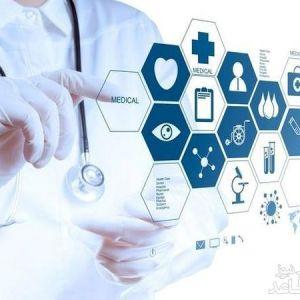 آشنایی با رشته اقتصاد بهداشت و بازار کار آن