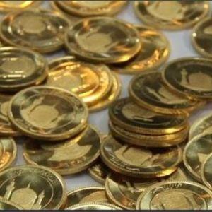قیمت سکه 105 هزار تومان افزایش یافت!