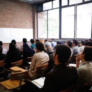 آیین نامه ارتقاء اساتید دانشگاه ها بازنگری و اصلاح می شود