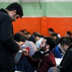 مهلت تکمیل فرم صلاحیت عمومی داوطلبان دکتری ۹۷ تمدید شد
