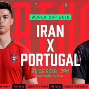 (عکس) پوستر پرتغالی ها برای بازی ایران و پرتغال