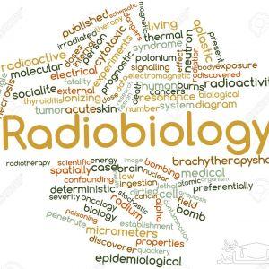 منابع و دروس رشته رادیوبیولوژی و حفاظت پرتویی و ضرایب آن در مقطع کارشناسی ارشد