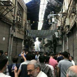 (عکس) اعتصاب بازار تهران و  بسته شدن مغازه ها