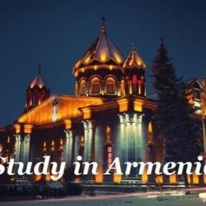 چگونگي ارزشيابي مدارك تحصيلي دانشگاههاي ارمنستان