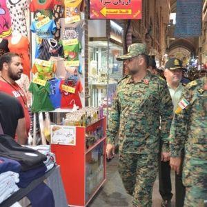 بازگشت آرامش به بازار تهران