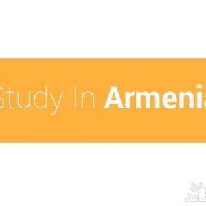 معرفی دانشگاه های کشور ارمنستان
