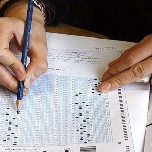 جعل کلید سوالات آزمون برای دفترچه کنکوری که وجود ندارد!