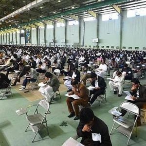 توزیع کارت پنجمین دوره آزمون استخدامی آغاز شد