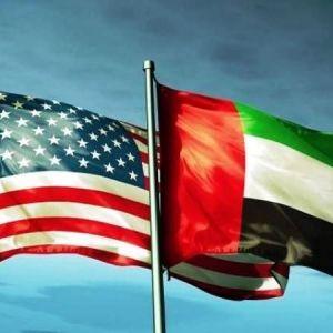 امارات اموال ۹ فرد و نهاد ایرانی را توقیف کرد