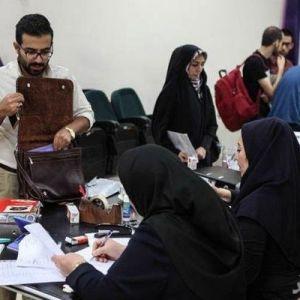 جزئیات نقل و انتقال دانشجویان در دانشگاه علم و صنعت اعلام شد