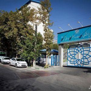100 عضو هیأت علمی در دانشگاه علوم پزشکی شهید بهشتی جذب میشوند