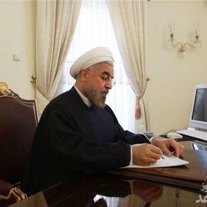 ابلاغ سه قانون جدید توسط آقای روحانی