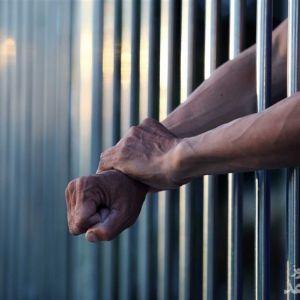 منظور از حبس تعزیری چیست و چه احکامی دارد؟