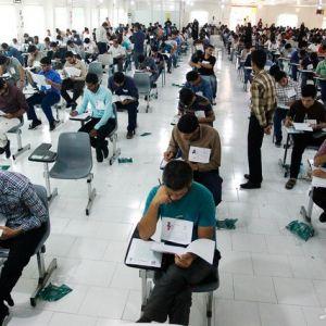 سوالات و پاسخنامه آزمون کارشناسی ارشد زبان انگلیسی