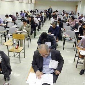 برگزاری مجدد آزمون استخدامی در کشور