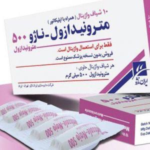عوارض و تداخلات دارویی قرص مترونیدازول