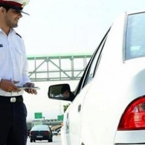 (عکس) جریمه اینستاگرامی پلیس راهنمایی و رانندگی!