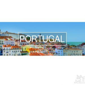 ارزشیابی مدارک تحصیلی کشور پرتغال