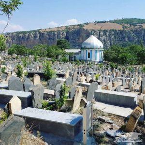 (عکس) اولین گورستان مسلمانان ایران در مازندران